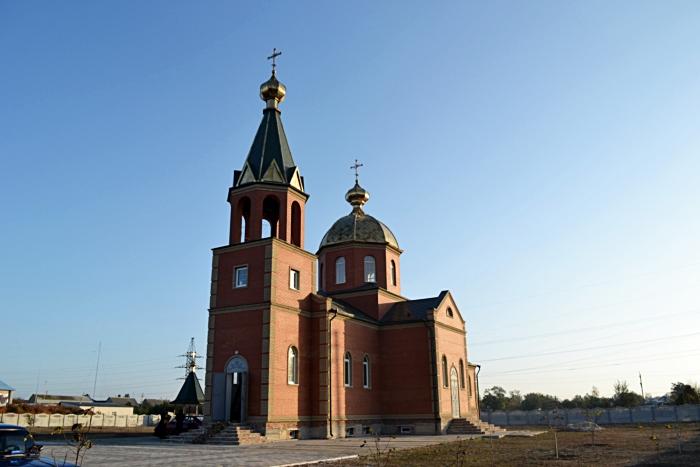 Акимовский округ