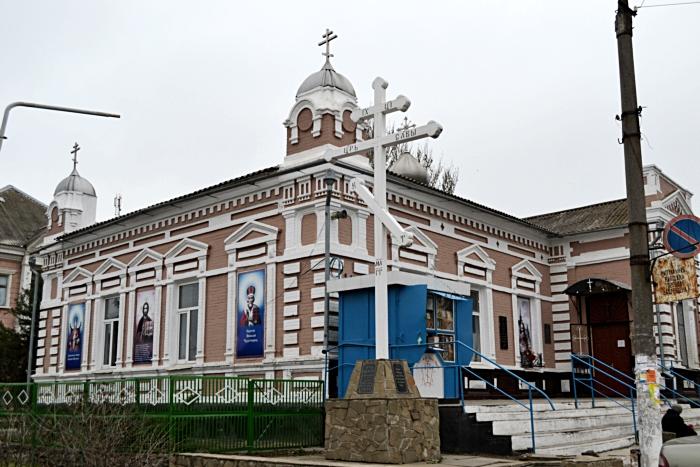 Vasilievskjoe