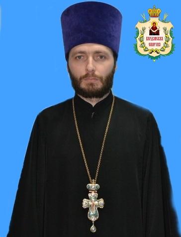 Katekhizacia