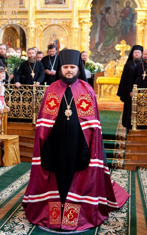 Episkop Efrem