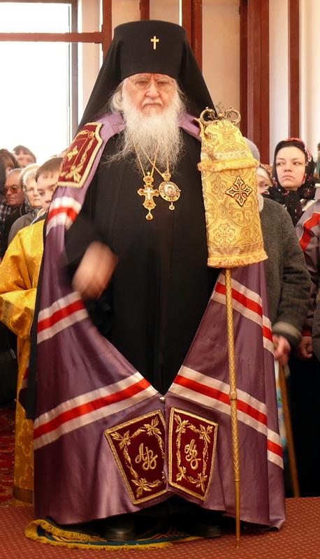 Vladika Vasilij