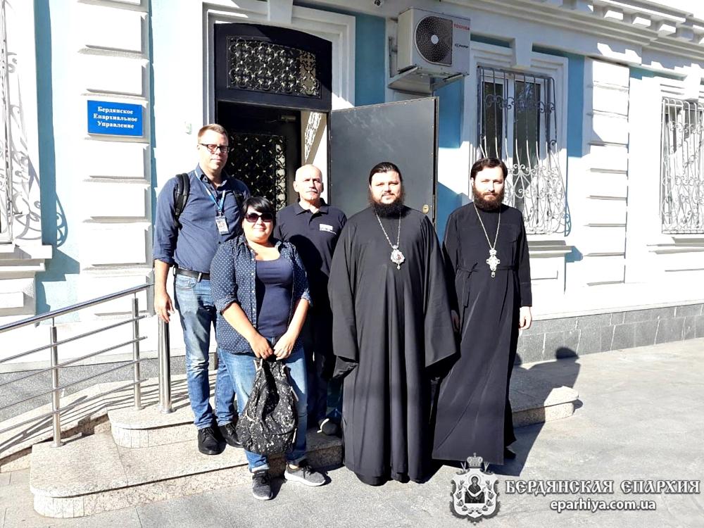 Архиепископ Ефрем встретился с представителями ОБСЕ