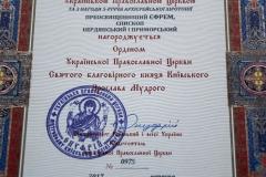 Lityrgija_079