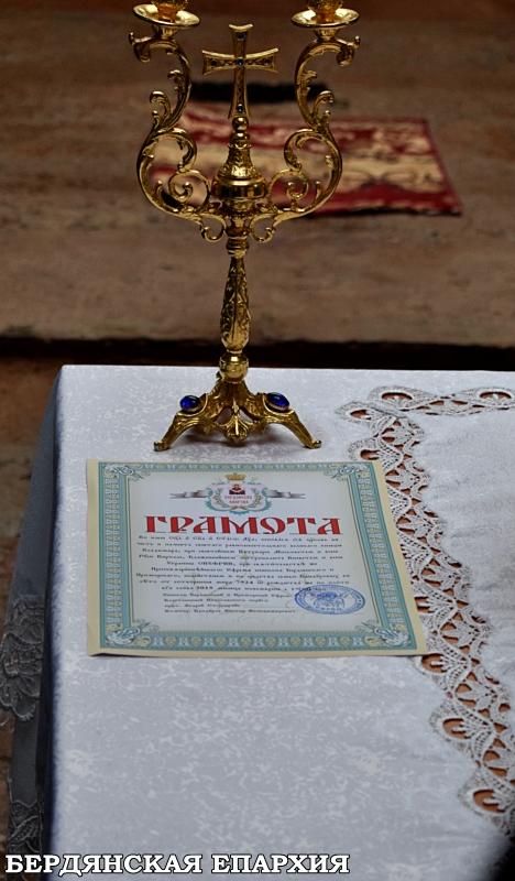 Constantinovka_006