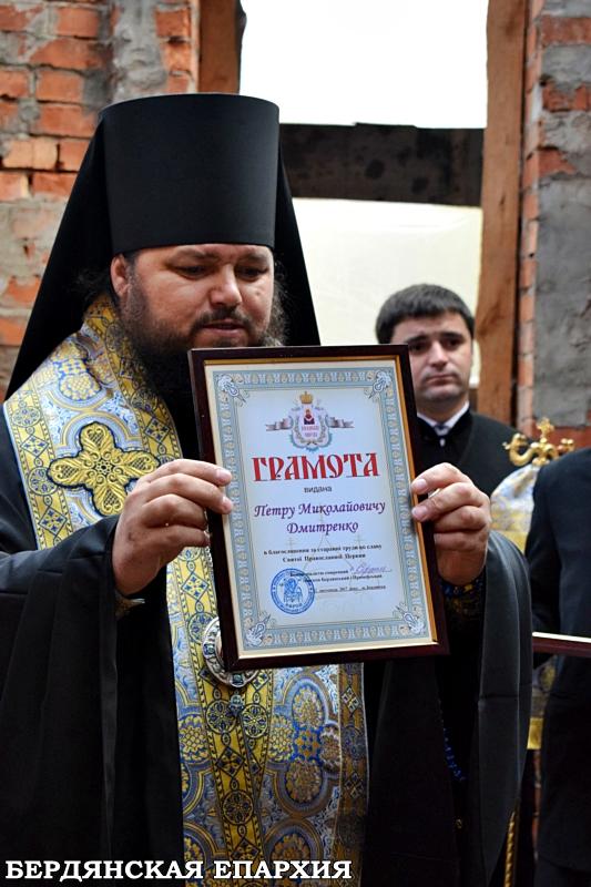 Constantinovka_029