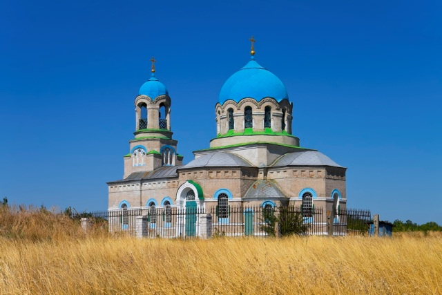 chernigovskoe