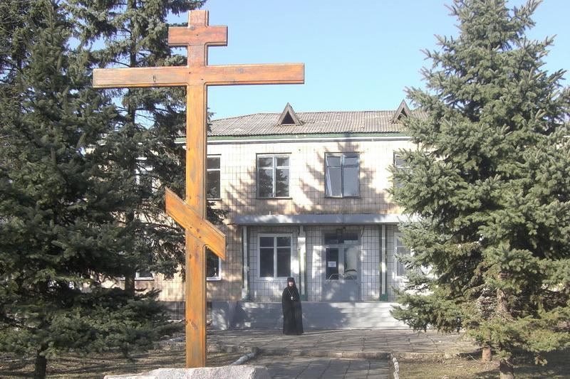 Kyibishevo