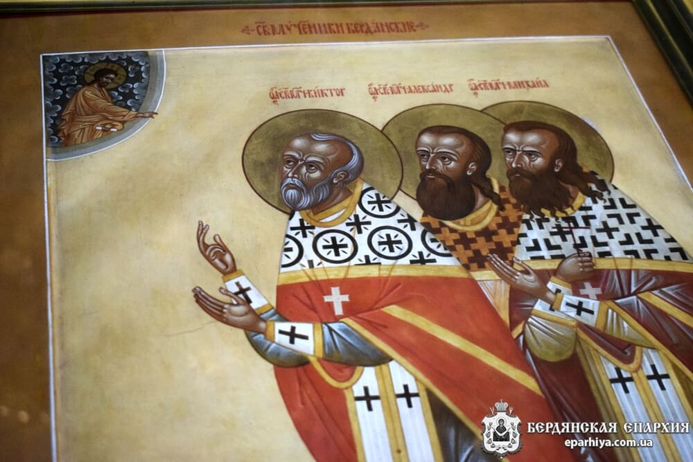 К числу новомучеников Бердянской земли причислены новые святые