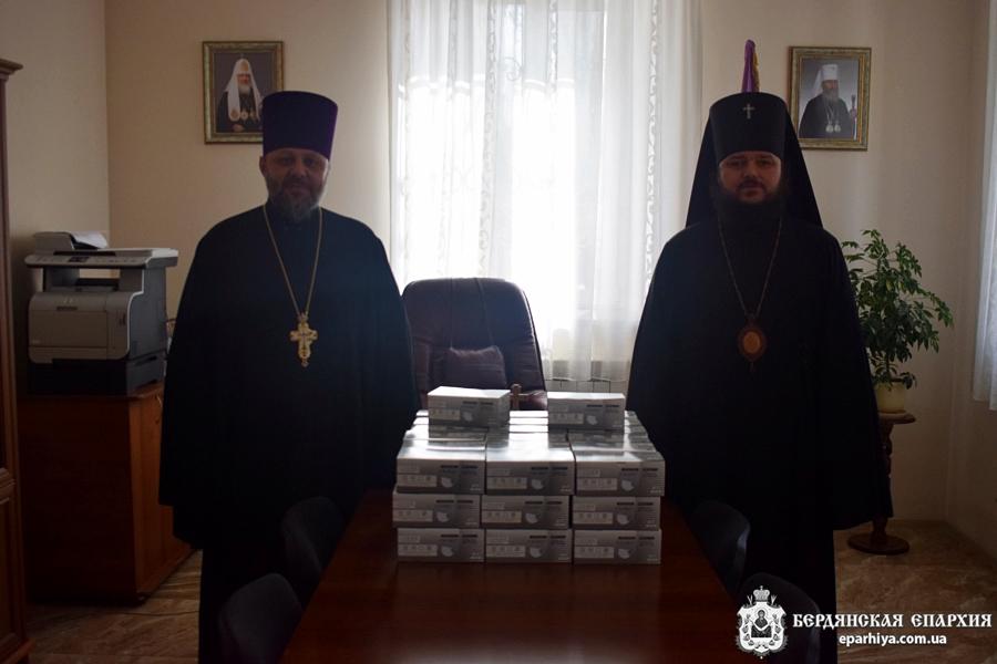 В Бердянскую епархию прибыли защитные маски, переданные по благословению Блаженнейшего Митрополита Онуфрия Фондом в честь Покрова Богородицы