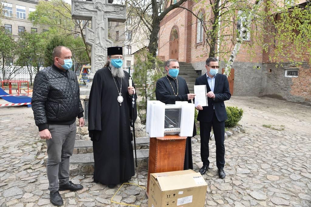 Бердянская и Запорожская епархии приобрели дорогостоящее медицинское оборудование для больницы г.Днепрорудное