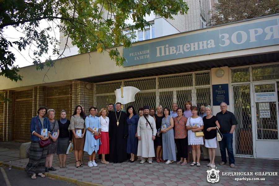 В Бердянске состоялась презентации книги о Новомучениках и Исповедниках Бердянских