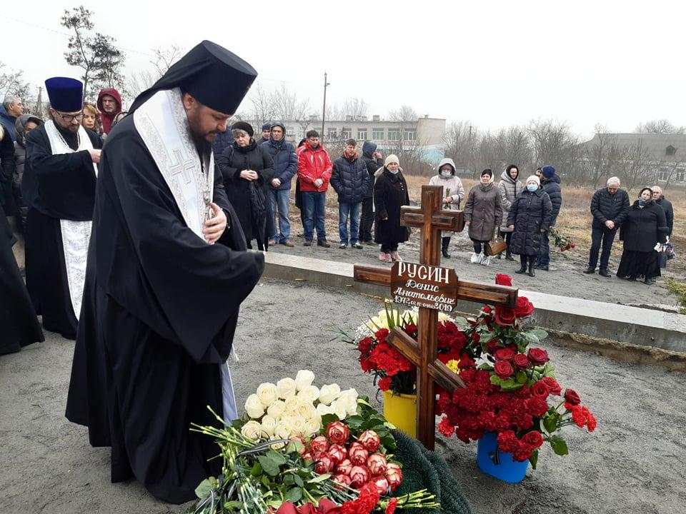 В соборе Владимирской иконы Богоматери почтили память приснопамятного ктитора епархии Дионисия Русина
